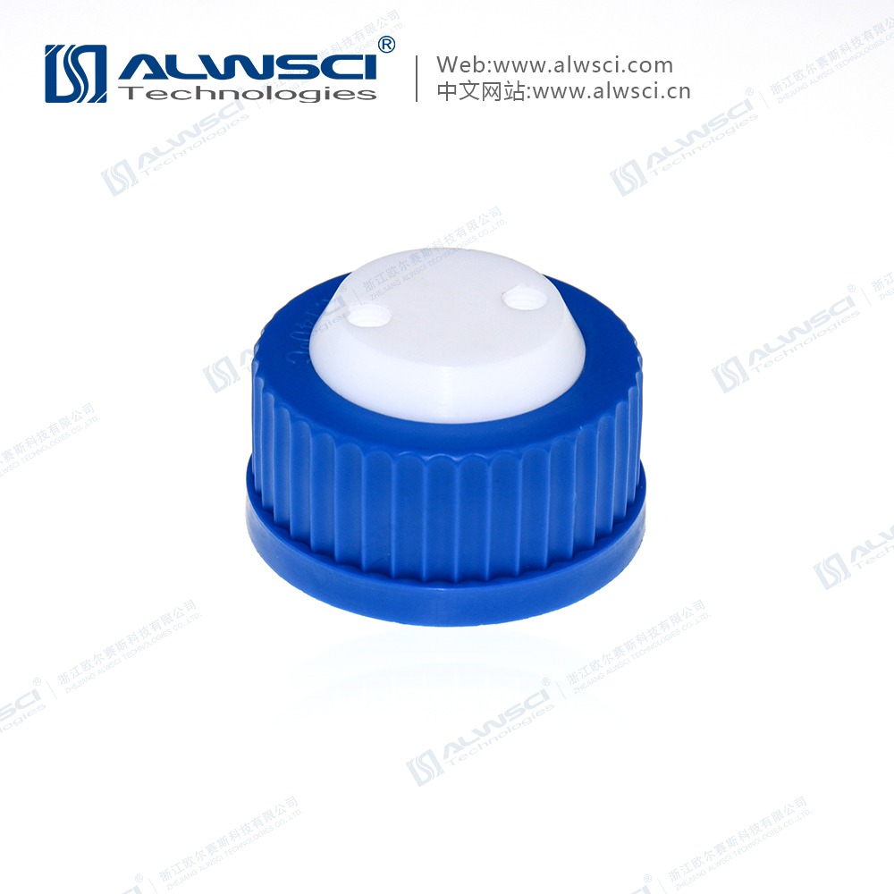 Blue GL45 Safety Cap Two holes 1/16 inch OD tubing